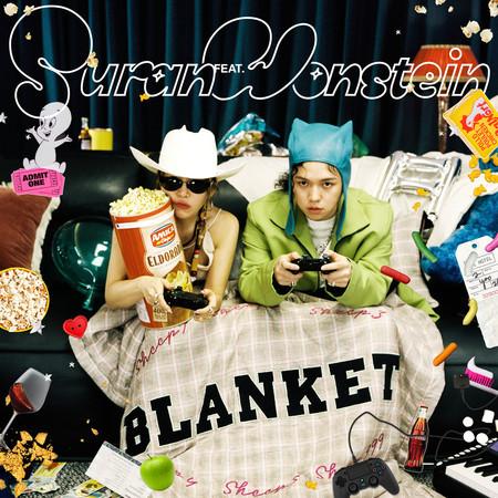Blanket 專輯封面