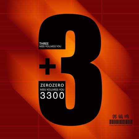 3300 (EP/Single) 專輯封面