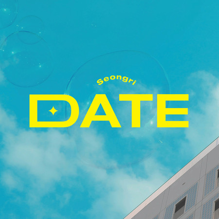DATE 專輯封面