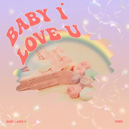 Baby I Love U 專輯封面