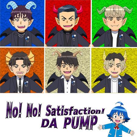 No! No! Satisfaction! 專輯封面