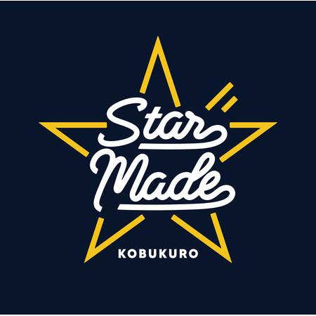 Star Made 專輯封面