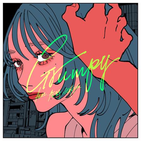 Grumpy 專輯封面