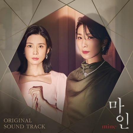 Mine (Original Television Soundtrack) 專輯封面