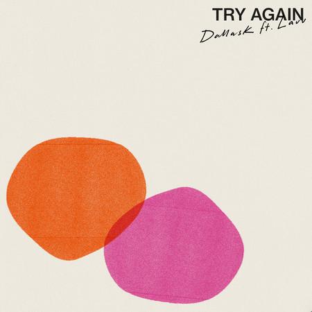 Try Again 專輯封面