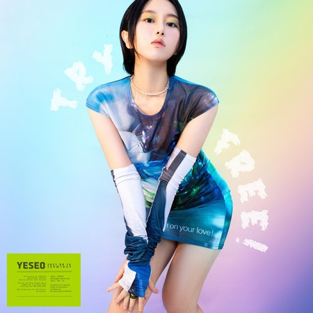 TRY FREE! 專輯封面