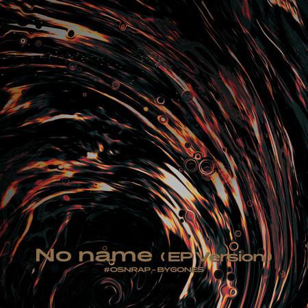 No Name (EP Version) 專輯封面