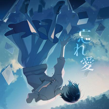 Cyanotype 專輯封面