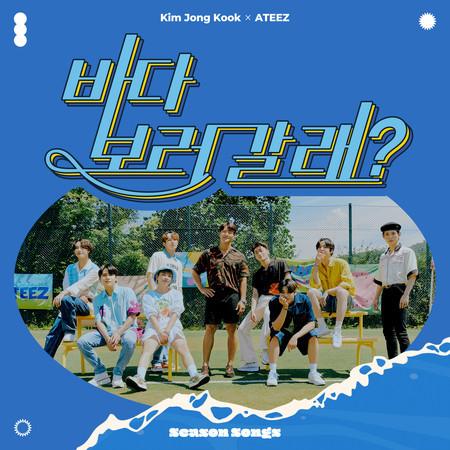Season Songs 專輯封面