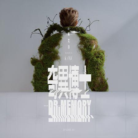 奇異博士 專輯封面