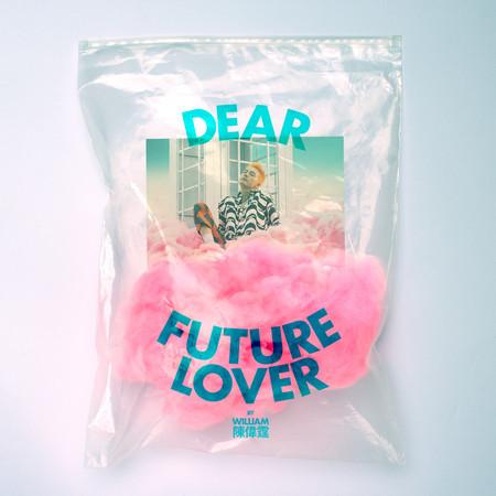 Dear Future Lover 專輯封面