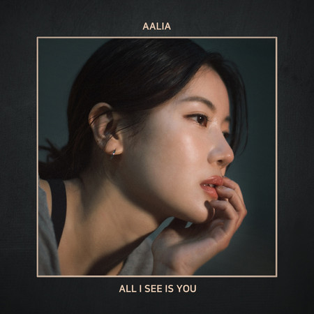 All I see is you 專輯封面