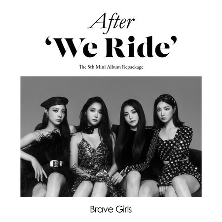After 'We Ride' 專輯封面