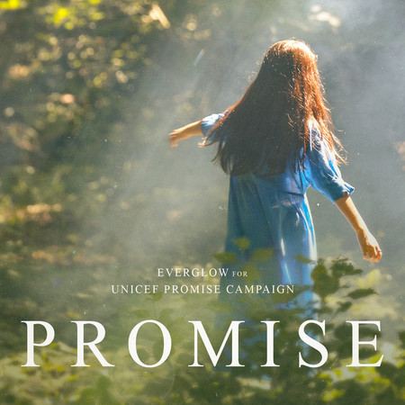 PROMISE (for Unicef Promise Campaign) 專輯封面
