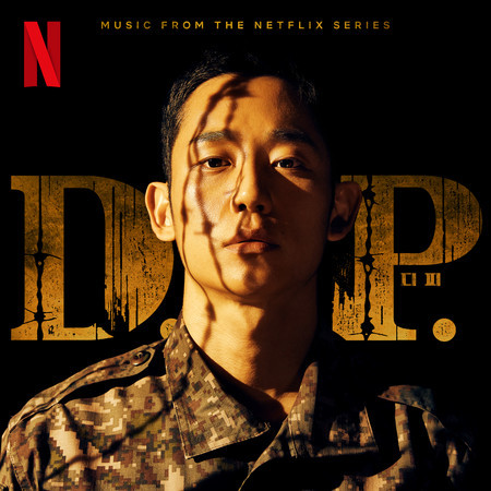 D.P. (Music from the Netflix Series) 專輯封面
