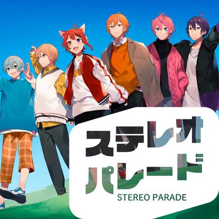 Stereo Parade 專輯封面