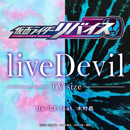 liveDevil TV size(『假面騎士REVICE』主題曲) 專輯封面