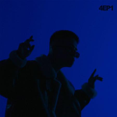 4EP1 專輯封面