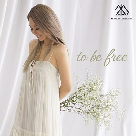 to be free 專輯封面