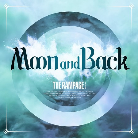 Moon and Back 專輯封面
