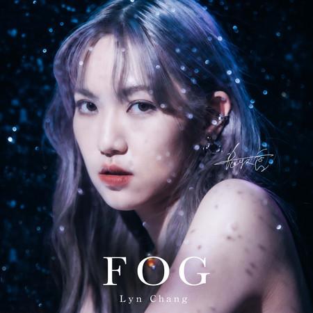 FOG 專輯封面