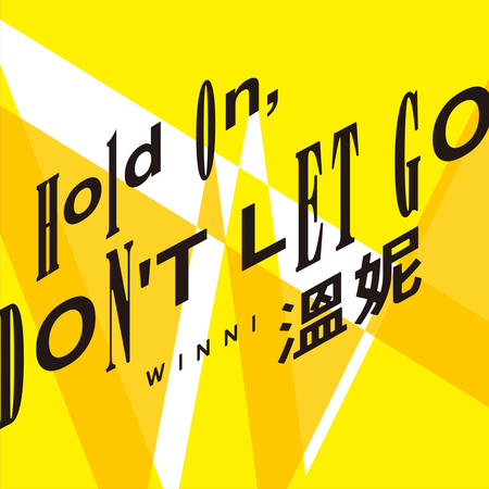 Hold On, Don't Let Go! 專輯封面