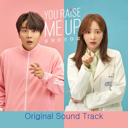 You Raise Me Up (Original Soundtrack) 專輯封面
