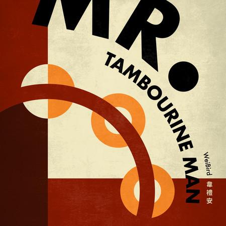 Mr. Tambourine Man 專輯封面