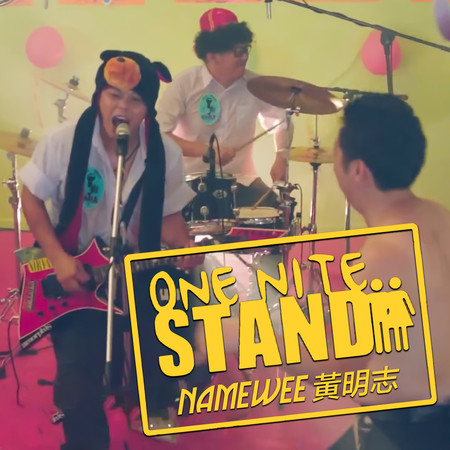 One Night Stand 專輯封面