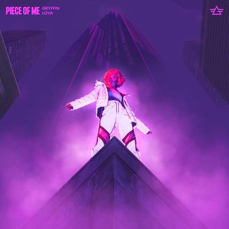 Piece Of Me 專輯封面