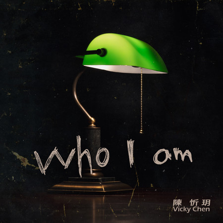 Who I Am 專輯封面