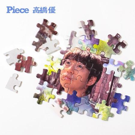 Piece 專輯封面
