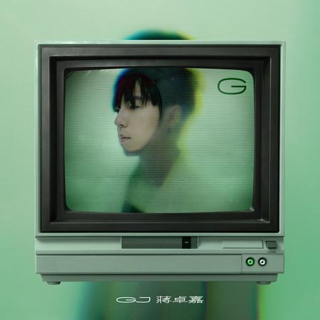 G 專輯封面