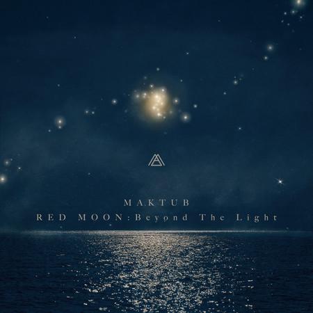 Red Moon: Beyond The Light 專輯封面