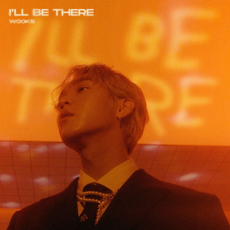 I'LL BE THERE 專輯封面