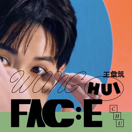 FAC:E 專輯封面