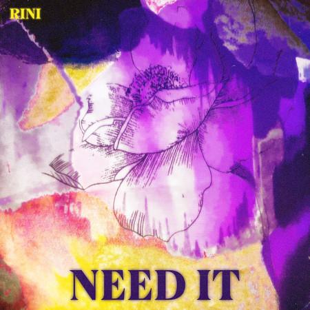 Need It 專輯封面