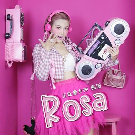 Rosa 專輯封面