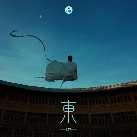 東 專輯封面