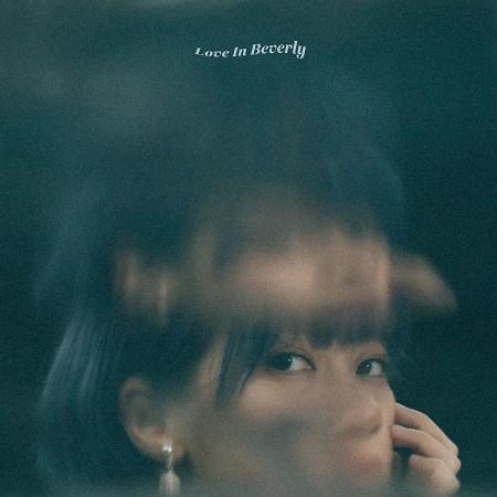 愛在比佛利  Love In Beverly 專輯封面