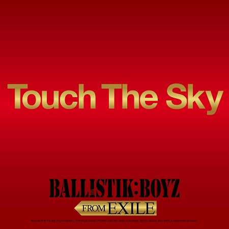 Touch The Sky 專輯封面