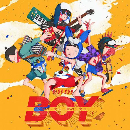 BOY 專輯封面