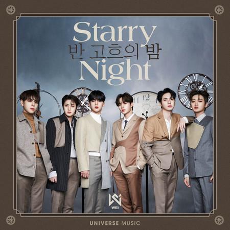 Starry Night (prod. dress) 專輯封面
