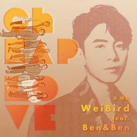 Cheap Love feat. Ben&Ben 專輯封面