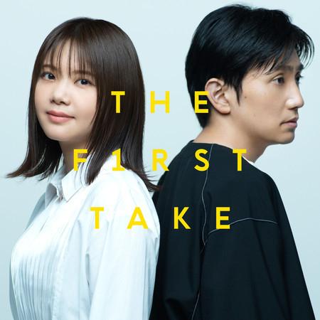 Kyoukara, Kokokara - From THE FIRST TAKE 專輯封面
