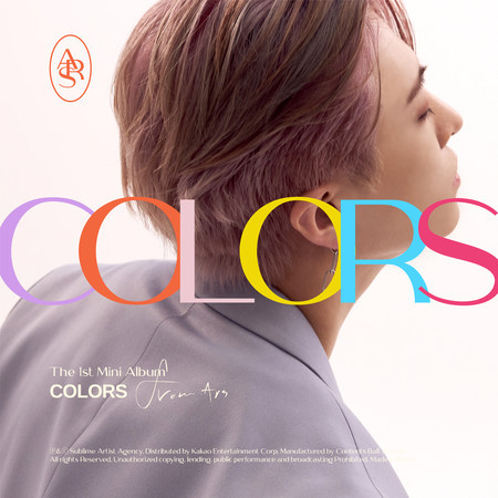 COLORS from Ars 專輯封面
