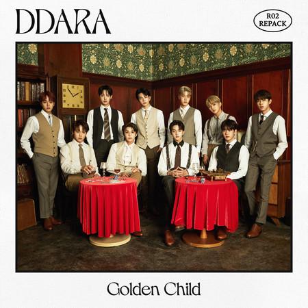 Golden Child 2nd Album Repackage [DDARA] 專輯封面