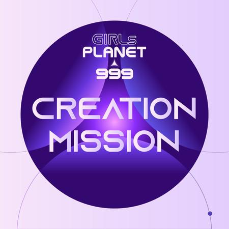 Girls Planet 999 - Creation Mission 專輯封面