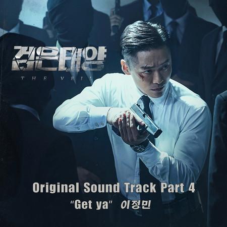 The Veil OST Part 4 專輯封面