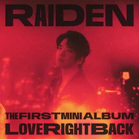 首張迷你專輯『Love Right Back』 專輯封面